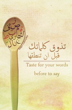 Taste your words before