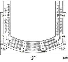 さいたま芸術劇場大ホール 2階座席表