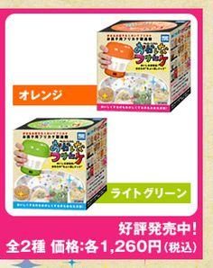 好評発売中! 全2種 価格:各1,260円(税込) ^^