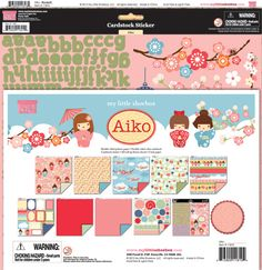 My Little Shoebox - Aiko Collection - 12 x 12 Collection Kit ... Love, love, love it! Can't wait to order!