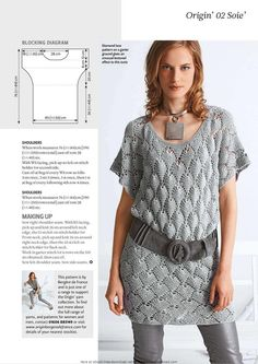 Design Inspiration | easy tunic shape for a multitude of stitches