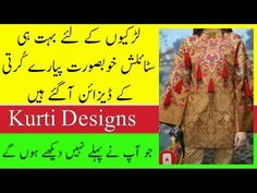 Diy Home Decor Now: New Kurti Design 2020 - Design 2020 Pic - Best Des... - Latest Kurti Design  IMAGES, GIF, ANIMATED GIF, WALLPAPER, STICKER FOR WHATSAPP & FACEBOOK