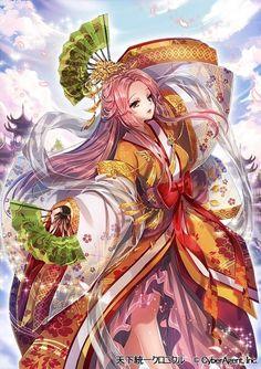 Rosabella Styre Japanese Festival