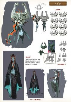 Midna.  I strongly recommend Zelda twilight princess it is amazing