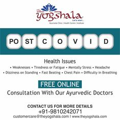 Ayurvedic Clinic, Headache And Dizziness, Ayurvedic Doctor, Your Family, Ayurveda, Slot, Families, Stress