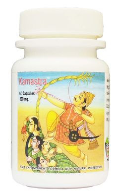 Kamastra Are you suffering from these embarrassing sexual problems: 1. Soft erection? 2. Can't get or sustain an erection? 3. Low sexual interest? 4. Unable to satisfy your partner? If you are suffering from one or more of the above mentioned problems then the answer is Kamastra, a herbal & Ayurvedic medicine.
