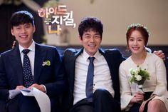 miss them Hyde Jekyll Me, Han Ji Min, Drama 2016, Photo Sketch, Hyun Bin, Two Men, Drama Movies, Asian Actors, My Idol