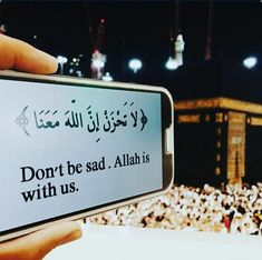 Quran Karim, Beautiful Quran Quotes, Islamic Inspirational Quotes, Allah, Sad, Hadith, Life, Gallery, Roof Rack