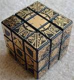 Hellraiser Rubik's Cube Puzzle Box