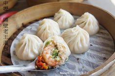 shrimp soup dumpling | Taiwanese Food