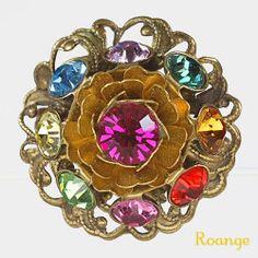 Michal Negrin  ring