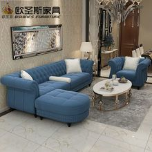 Dubai Leather Sofa Furniture 4 Seaters Dark Blue Sleeper 2019 European New Classical Buttons Su Living Room Design Small Spaces Modular Corner Sofa Sofa Design