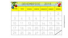 Ρουτίνες Νηπιαγωγείου: Πίνακες αναφοράς για τις μέρες, τις εποχές και τους μήνες. Kindergarten, Periodic Table, Words, Blog, Periodic Table Chart, Periotic Table, Kindergartens, Blogging, Preschool