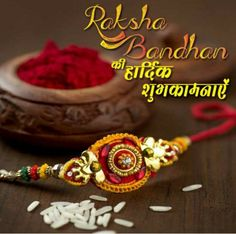 Find Raksha Bandhan stocks images in HD and millions of other royalty free photos images download. Amazing photos of Raksha Bandhan festival. #happy_raksha_bandhan Raksha Bandhan Photos, Happy Raksha Bandhan Wishes, Love You Images, Happy Rakshabandhan, Sad Pictures, Wishes Images, Love Quotes For Her, Royalty Free Photos, Cool Photos