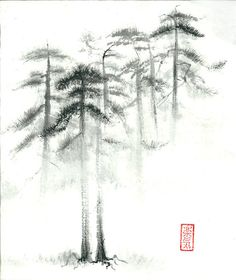 "Print of Sumi-e Paintings ""Pine trees in fog"" - Set of 2 - Japanese art - Wall decor - black and white"