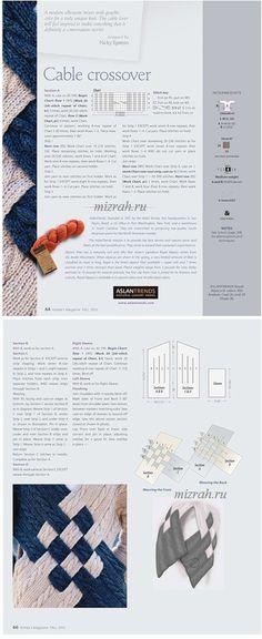 """двухцветный пуловер """"плетенка"""" с рукавами кимоно спицами. Обсуждение на LiveInternet - Российский Сервис Онлайн-Дневников"""
