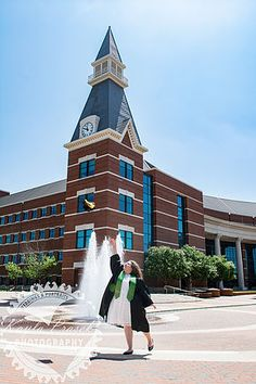 If you spend most of your Baylor days in the BSB, it's a perfect place to take your graduation photos!