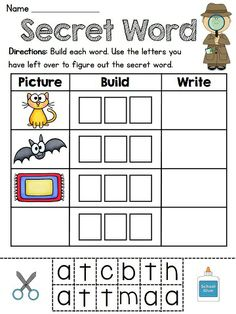 FREE Secret Word CVC Word Family -at Practice FREE - Students build & write the words for each picture then use their leftover letters to figure out the Secret Word to build, write, and draw! FREE!