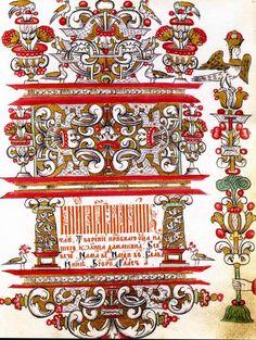 Lubok Zen Doodle, Illustrators, Folk Art, Doodles, Ornaments, Holiday Decor, Paleo, Calligraphy, Book