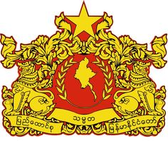 Burma (AKA Myanmar) Coat Of Arms, January 28, Yangon, Milling, Investing, Organization, Events, Group, Private Sector