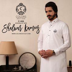 Latest Men Shalwar Kameez Designs 2019 - PK VogueMen Shalwar Kameez is a traditional dress of Pakistani Men's due to comfort and reliable in wearing. So that's was mostly Man like to wear simple Shalwar Kameez in normal days. Salwar Kameez Mens, Kurta Men, Kurta Pajama Men, Pathani Kurta, Gents Kurta Design, Simple Kurta Designs, Afghan Clothes, Mens Designer Shirts, Traditional Dresses
