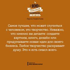 blog.mann-ivanov-ferber.ru wp-content uploads 2016 07 100-10.jpg