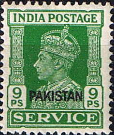 Pakistan 1947 Official SERVICE Fine Mint                    SG Scott O3    Other Asian and British Commonwealth Stamps HERE!