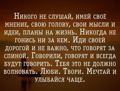 """Кто согласен ставьте """"Нравится"""", а потом """"Поделиться"""" http://dreampared.ru"""