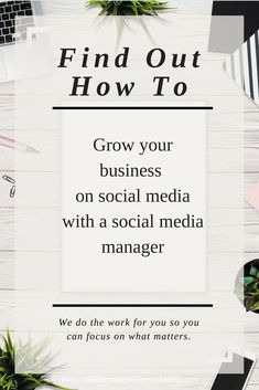 Do you need a social media manager? See how working with a social media manager can help boost your business.