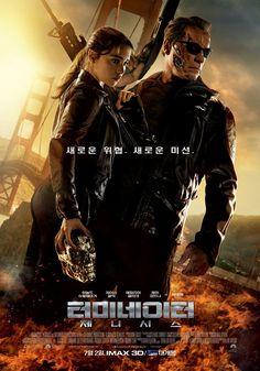Terminator Genisys 【 FuII • Movie • Streaming