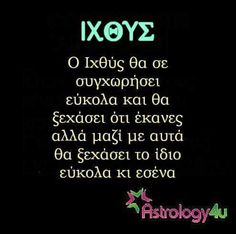 Zodiac Signs Aquarius, Pisces, Love Astrology, Great Words, Favorite Quotes, Life Is Good, Lyrics, Messages, Thoughts