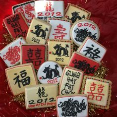 Great looking cookies! By Trinette Chow   Enter contest here: https://www.facebook.com/redpathsugar?sk=app_277188495649487