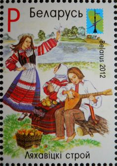 Stamps, covers and postcards of traditional/folk costumes: Stamps / Costumes - Belarus / Baltarusija