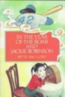 In the Year of the Boar and Jackie Robinson / Shirley Temple Wong sails from China to America with a heart full of dreams. Her new home is Brooklyn, New York. America is indeed a land full of wonders, but Shirley doesn't know any English, so it's hard to make friends.