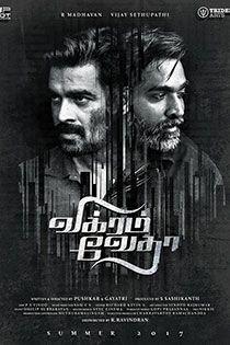 Vikram Vedha (2017) Tamil Movie Online in HD - Einthusan R. Madhavan, Vijay Sethupathi Directed by Pushkar-Gayathri Music by Sam C. S. 2017 [UA] ENGLISH SUBTITLE Watch Full Movie Online Legally