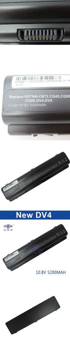 Battery For HP Compaq Presario CQ40 CQ45 CQ50 G50 G61 G71 HDX16 Pavilion dv4 dv5 dv5t dv5z dv6 dv6t dv6z G60 G70 batteria akku