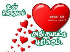 Tamil Bible Words, Bible Verses, Scripture Verses, Bible Scripture Quotes, Bible Scriptures, Scriptures
