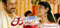 Kalyanam Mudhal Kadhal Varai 03-06-2016 Vijay TV Tamil Serial