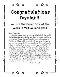 A Spoonful of Learning: Star Student of the Week & Freebie