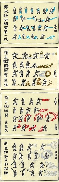 Element Bending Instructions--Or just master all the elements like the Avatar!...Wow, I'm such a nerd!