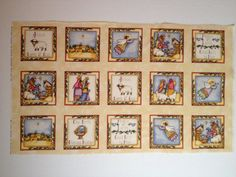 Dianna Marcum Christmas Nativity fabric by KoopsKountryKalico, $5.99