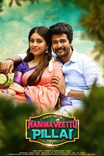 Namma Veettu Pillai 2019 Tamil In Hd Einthusan With Images