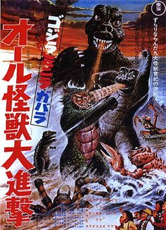 Godzilla's Revenge from 1969, a movie review with an almost serious twist. Dr. Strangefilm reviews the movie Godzilla's Revenge and also manages to draw parallels between James Cagney and Godzilla.    Godzilla's Revenge Movie Review: www.moviefanfare.com/from-the-files-of-dr-strangefilm/god...    Also check out our Godzilla Movie Poll: Who's Your Favorite Godzilla Foe? www.moviefanfare.com/movie-polls/whos-your-favorite-godzi...