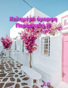 Greece, Home Decor, Greece Country, Decoration Home, Room Decor, Home Interior Design, Home Decoration, Interior Design