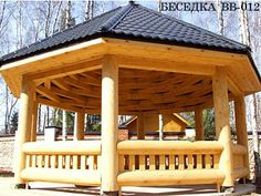 Беседка Gazebo, Pergola, Outdoor Structures, House Design, Home, Ideas, Deck Gazebo, Ad Home, Homes