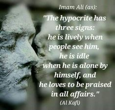 4818 Best Imam Ali A S Quotes images in 2019 | Islamic