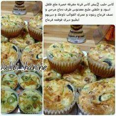 Arabic Sweets, Arabic Food, Bread Recipes, Cooking Recipes, Algerian Recipes, Good Food, Yummy Food, Ramadan Recipes, Edible Food