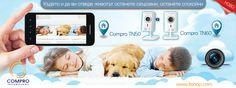 Oсигурите си спокойствие докато пътувате  Compro TN50 :: Plug-n-Play H.264 Network Camera Compro TN60 :: H.264, Day-Night компактна Cloud IP охранителна камера, PIR датчик, 640x480, SD card слот