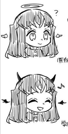 Kawaii Chibi, Cute Chibi, Demon Slayer, Slayer Anime, Anime Angel, Anime Demon, Otaku Anime, Manga Anime, Dibujos Anime Chibi
