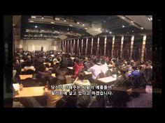 ACN JAPAN 일본 사사키 ETT 스피치 - YouTube
